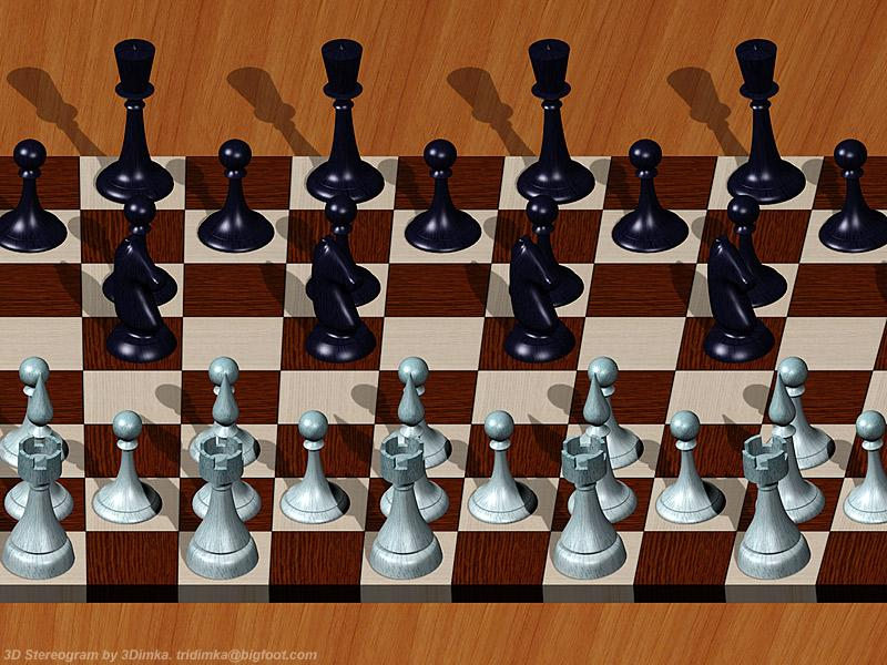 Stereogram by 3Dimka: 3D Chess. Tags: chess,OAS, 3Dimka portfolio, hidden 3D picture (SIRDS)